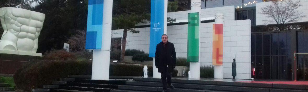 Museo Olimpico